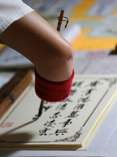 Writing without hand